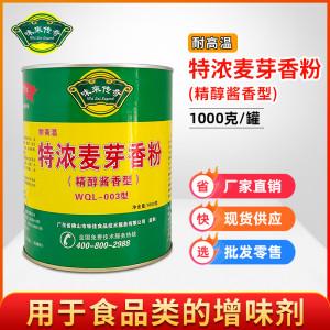 延邊添加劑配方自主生產加工企業