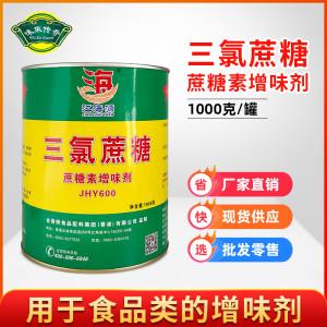 通化添加剂配方制造生产厂家