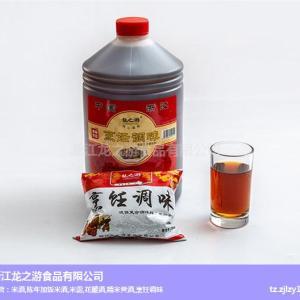 衢州烹饪调味酒-龙之游食品丨品质优良-烹饪调味酒评价