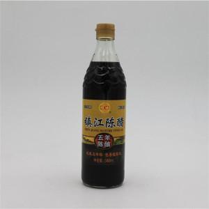 丹陽 鎮江香醋,常州鎮江香醋價格表,新城醋業