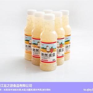 龍之游食品丨誠信經營(圖)-5L糯米酒報價-浙江5L糯米酒