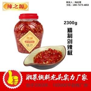 湘菜辣椒酱-湘菜辣椒酱厂家-辣之源实力厂(优质商家)