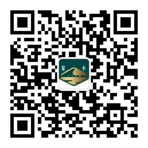 雪天青海湖鹽的用途-青海湖鹽-青海鹽業