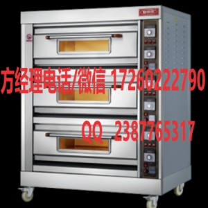 爱厨乐烤箱ACL-3-6D