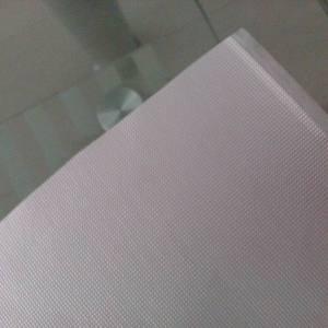铝膜隔热无纺布