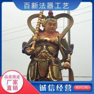 四大天王像