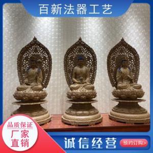 娑婆三圣像