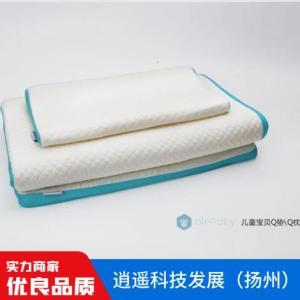 兒童枕供應