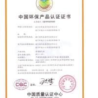 HACCP食品安全管理體系認證中心機構濰坊haccp食品認證公司