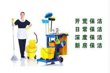 上海保洁公司,上海华誉值得拥有