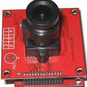 供應高清晰520線SONY雙板攝像機