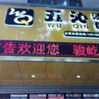 淮上区广告门头制作 软膜灯箱自作安装 优质商家