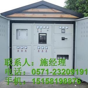 浙江邦程科技/湖州不銹鋼箱體公司/溫州接頭盒公司