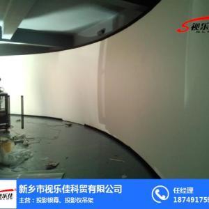 视乐佳-河南报告厅投影幕布安装