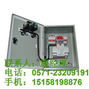 麗水電力柜公司-浙江邦程科技-湖州不銹鋼箱體公司