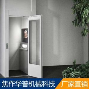 曳引式家用電梯