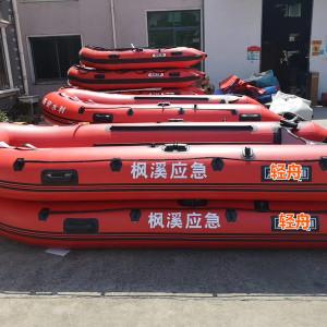 海上橡皮艇服務周到,充氣救生氣墊船價格優惠