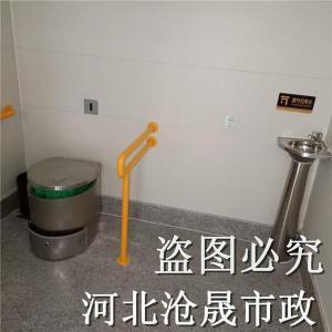张家口移动厕所生产商