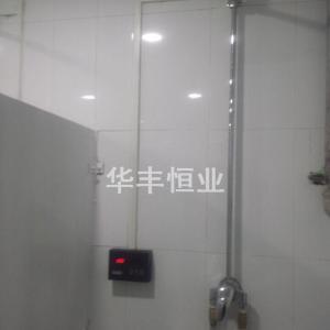 供應ic卡一體水控機,智能卡控水機,ic卡水控機