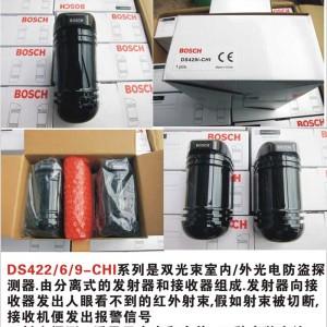 供應DS428I-CHI系列雙光束光電紅外對射