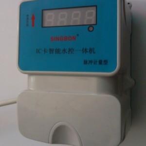 供應江蘇便宜澡堂刷卡節水控制器廠家