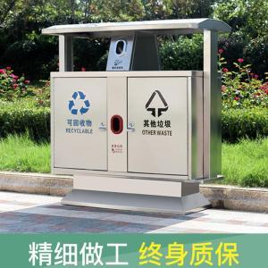 大连四分类不锈钢垃圾桶 不锈钢垃圾箱 可设计订做
