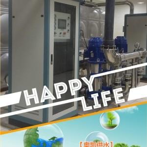 奥凯高科技高质量高水准,无负压供水设备报价,广东增城供水设备