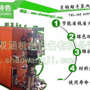 开封电磁感应加热器 开封电磁加热可以选择双涵机电更放心