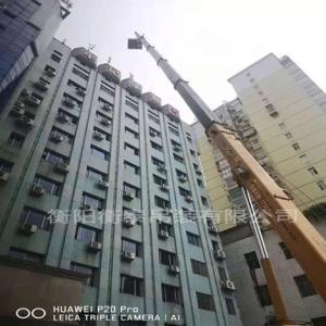 高空吊装租赁