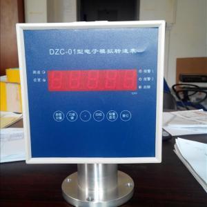 北京鸿泰顺达长期供应DZC-02A-A01-B01-F01电子转速测量仪;DZC