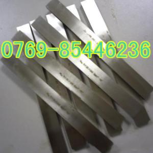金满来金属制品公司批发 进口白钢刀规格