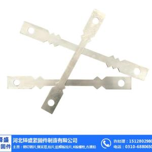 鐸盛拉片實體老廠(多圖)-鋁模板拉片供應-鋁模板拉片