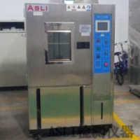 陕西恒温恒湿实验箱一般温湿度设置在多少