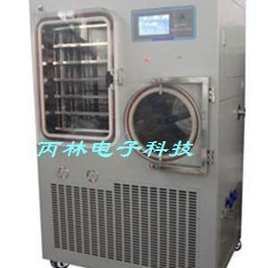 硅油加热压盖型冻干机