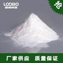 供應全國用于板材廠脲醛樹脂膠粉,脲醛樹脂膠改性劑