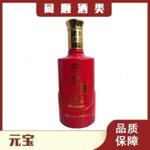 郓城元宝酒瓶