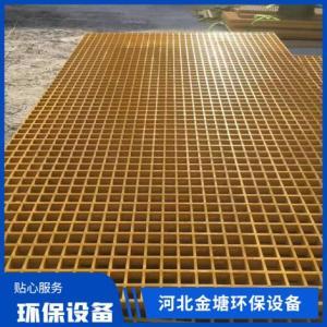 樹木脂地溝蓋板