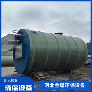 一體化提升泵站
