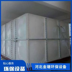 方形玻璃鋼水箱
