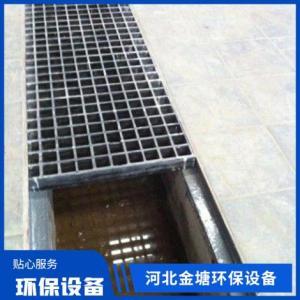 排水地溝蓋板
