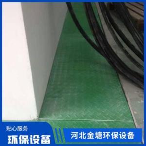 配電房地溝蓋板