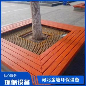 復合護樹木板