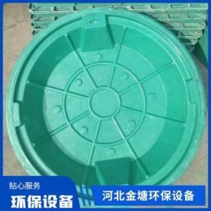 電力樹脂復合窨井蓋