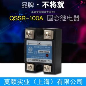 SSR-100A单相固态继电器