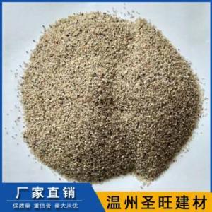 沙子生產商
