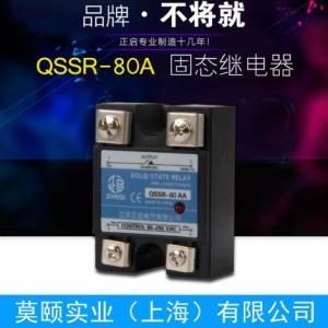 正启SSR-80DA单相固态继电器