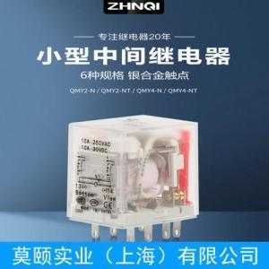 HH52P MY2NT中间电磁继电器