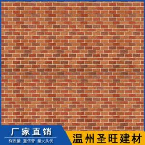 红砖供货商