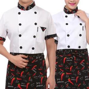 酒店厨师服厂家