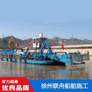 水電站大壩漂浮物打撈船